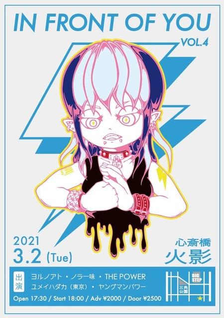 210302火影.jpg